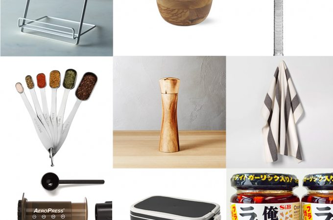 Gift Guide for the Home Cook - Tastemaker Blog